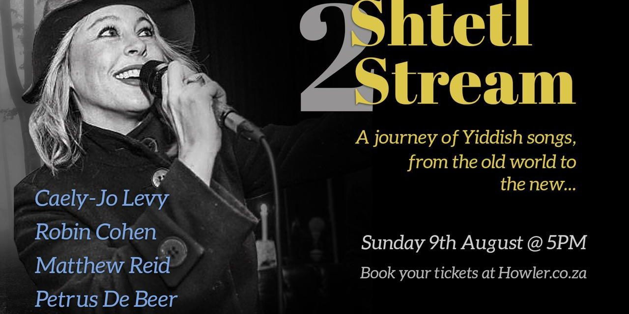 Interview: Shtetl 2 Stream, a journey of Yiddish Songs