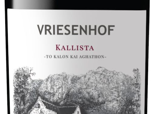 Wine: Kallista 2017 vintage release by Vriesenhof