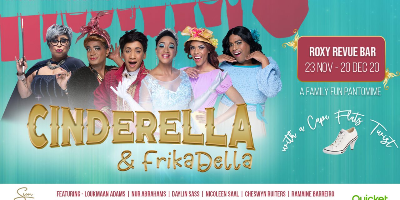 Theatre preview: Cinderella panto with Cape Flat's twist, 2020