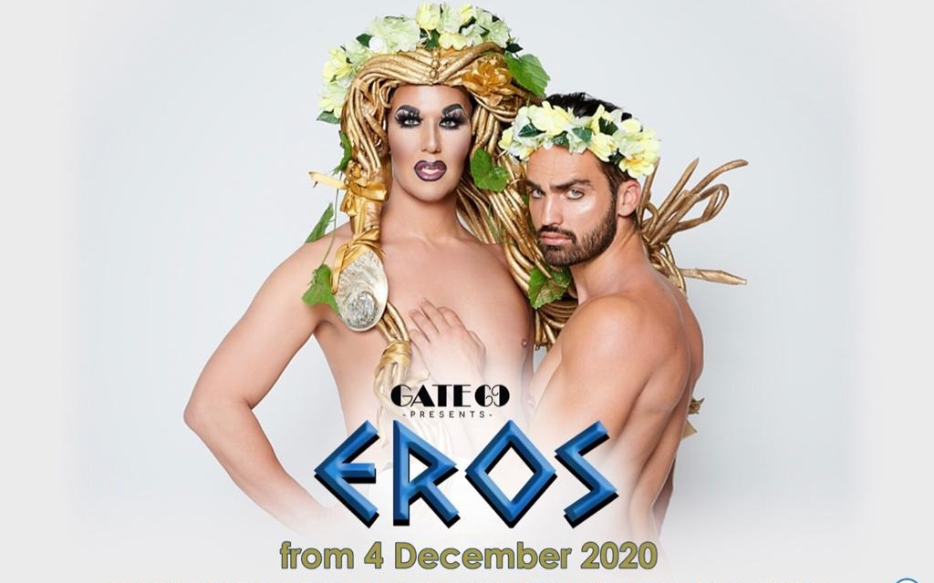 Back on stage: Eros, Gate 69, Feb to May 2021